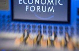 Давос открывается на фоне глобального спада в экономике