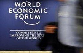 Участники Давоса признали, что рецессия в США затронет всех