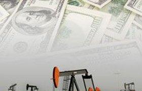 Запад прогнозирует обвал цен на нефть. Россия верит в обратное
