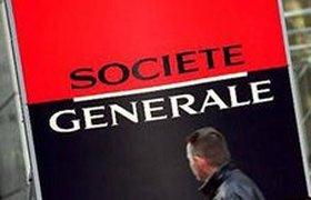 Кервьель обвинил Societe Generale в пособничестве махинациям
