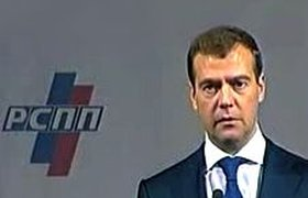 Медведев позвал российский бизнес за рубеж