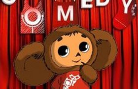 Comedy Club засудят за Чебурашку