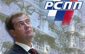 Олигархи присоединились к сторонникам Медведева
