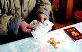 ВЭБ справился с управлением пенсией лучше большинства частных УК