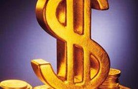 Россия продаст крупнейшее золотоносное месторождение