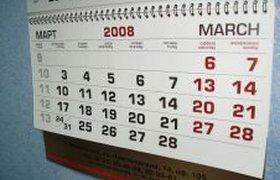 8-ого марта не будет!