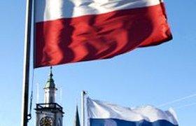 Россия-Польша: худой мир лучше