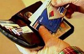 У каждого россиянина - по 1,5 банковских карты