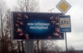 Несовместимые соседи в наружной рекламе: кому это нужно?