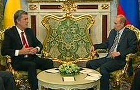 Путин и Ющенко ударили по газам