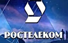 "Налоговики хотят денег от ""Ростелекома"""