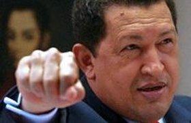 Чавес отлучил Америку от нефти