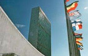 ООН не в силах решить судьбу Косова