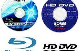 Война форматов оптических дисков завершилась победой Blu-ray