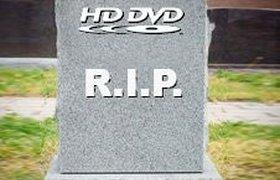 Конец HD-DVD - 730 тыс. обманутых пользователей