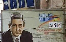 Армения выбрала пророссийского президента