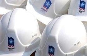 В России начали защищать бренд Олимпиады в Сочи
