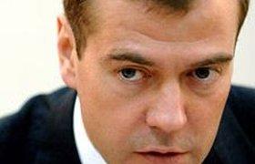 ФСБ предупредили о готовящемся покушении на Медведева