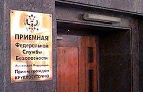 Правительство намерено урезать права ФСБ в отношении иностранного бизнеса