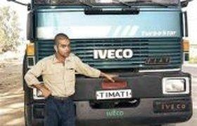 Новая тачка Тимати