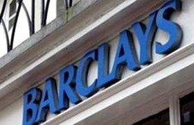 """Британский Barclays купил """"Экспобанк"""""""