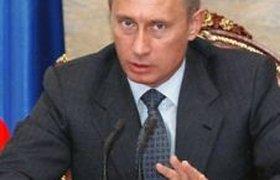 Свое премьерство Путин начинает с работы со стабфондом