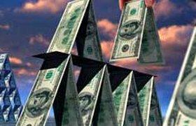 В России рухнула первая в ХХI веке масштабная финансовая пирамида