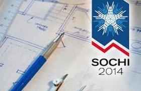 Чиновники не смогли предоставить смету по Олимпиаде в Сочи