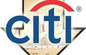 Citigroup ликвидировать нельзя спасти