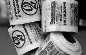 """В уборных Госдумы выложили туалетную бумагу """"Коммерсант"""""""