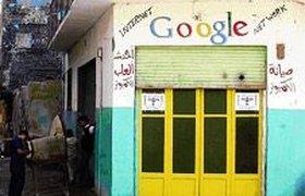 Google выходит на рынок баннерной рекламы