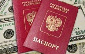 К 2020 году россияне будут жить 75 лет и получать $2700