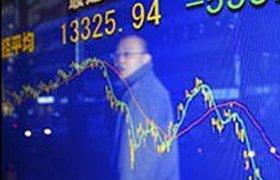 "Рынки акций осадили ""медведи"""