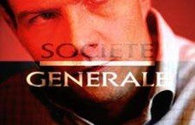 Трейдер, опустошивший SocGen на 4,9 млрд евро, выпущен из-под стражи