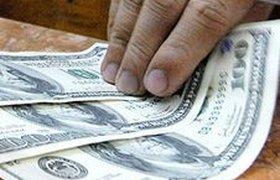 В распоряжении управляющих пенсионными деньгами окажется около $1 млрд
