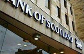 """Трейдеры пытались слухами """"обвалить"""" британский банк HBOS"""