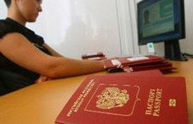 Москвичи смогут получить загранпаспорт на работе