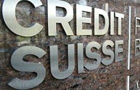 Трейдеры-мошенники оставили Credit Suisse без $2,86 млрд