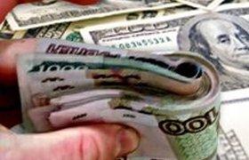 К 2011 году доллар будет стоить 28 рублей