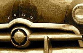 Ford окончательно прощается с Jaguar и Land Rover