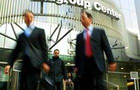Новый глава Citigroup затеял реструктуризацию корпорации