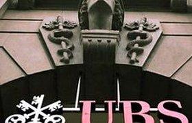 Швейцарский банк UBS намерен покрыть потери от ипотеки выпуском акций
