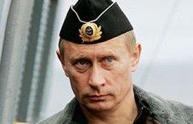 Агрессивная внешняя политика Кремля улучшила отношение к России