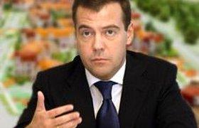 Медведев отберет у госведомств землю под коттеджи для населения