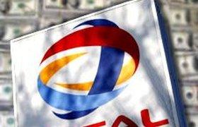 Олимпийский комитет России решил отсудить у французской Total  $250 млн