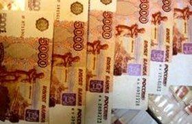 Hermitage Capital обвинил Россию в попытке похитить ее активы