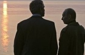 Буш и Путин станцевали прощальный танец в Сочи