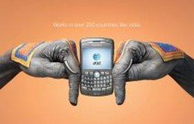 Реклама телефонов