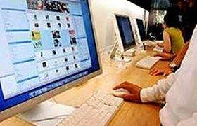 EMI готовится к финальной битве с российскими интернет-пиратами