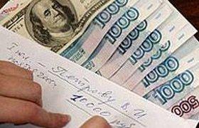 Снижение инфляции для россиян стало важнее роста зарплаты
